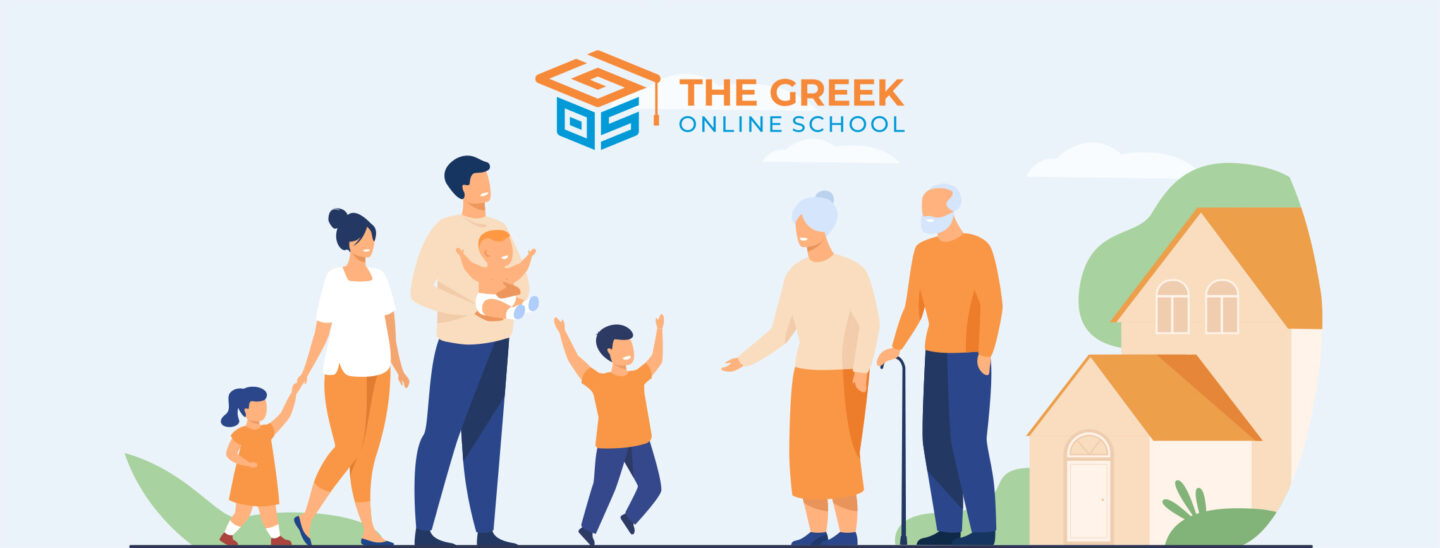 The Greek Online School