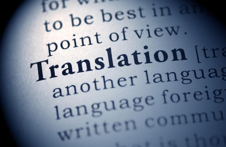 The Global Word   Translation Service